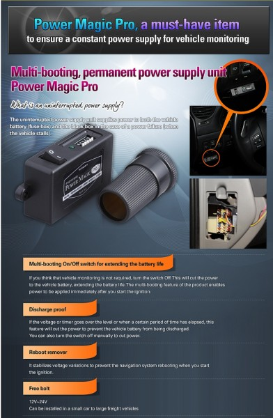 blackvue power magic pro 002